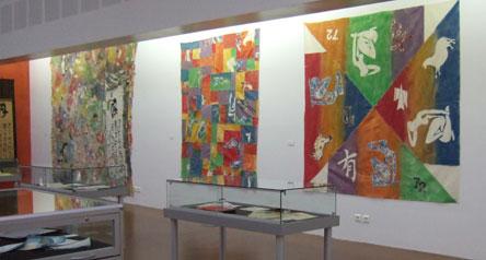 Marcel alocco chronologie 2000 2008 for Art conceptuel oeuvre